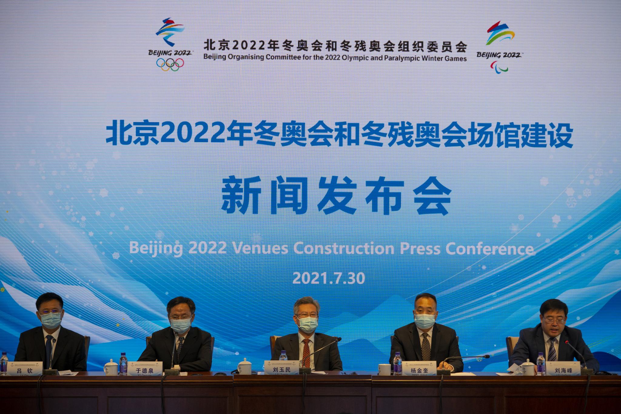 Beijing 2022 Opening Ceremony stadium to complete transformation in October