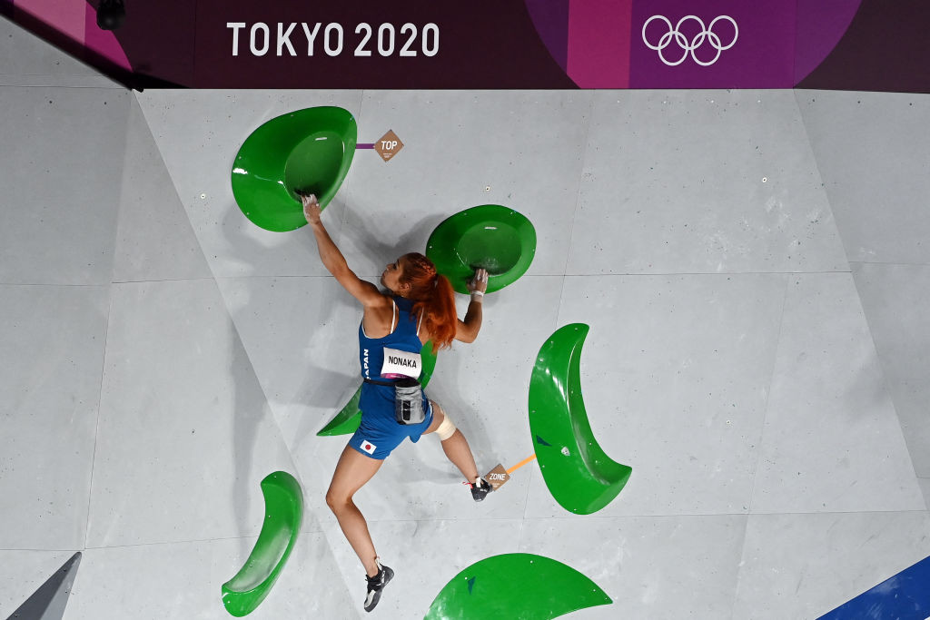 insidethegames is reporting LIVE from the Tokyo 2020 Olympic Games