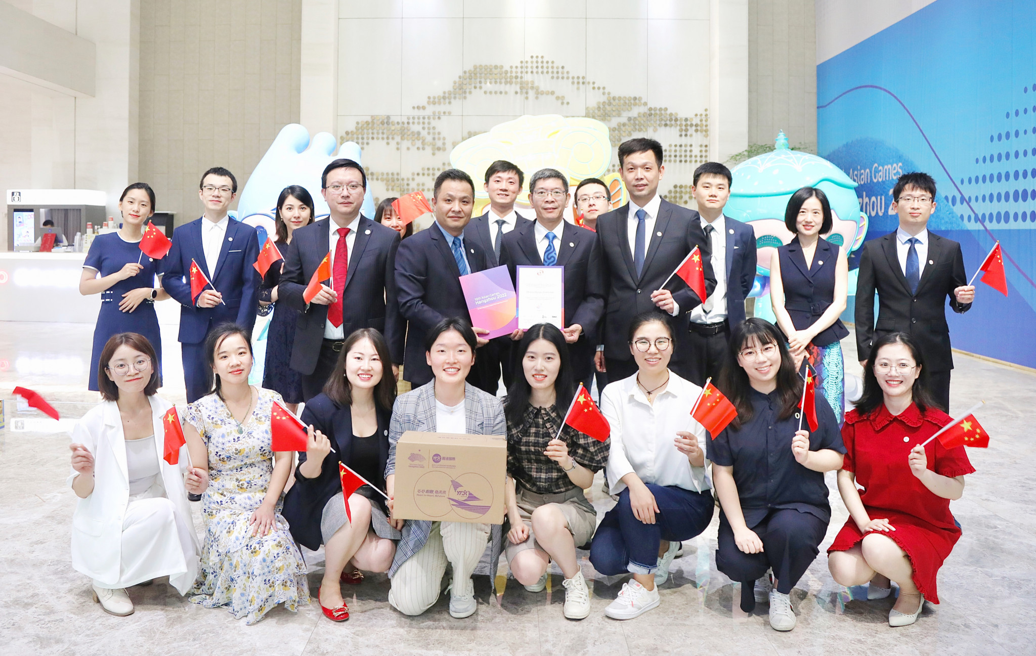 Hangzhou 2022 organisers held a ceremony to mark 400 days until the scheduled start of the next Asian Games ©Hangzhou 2022