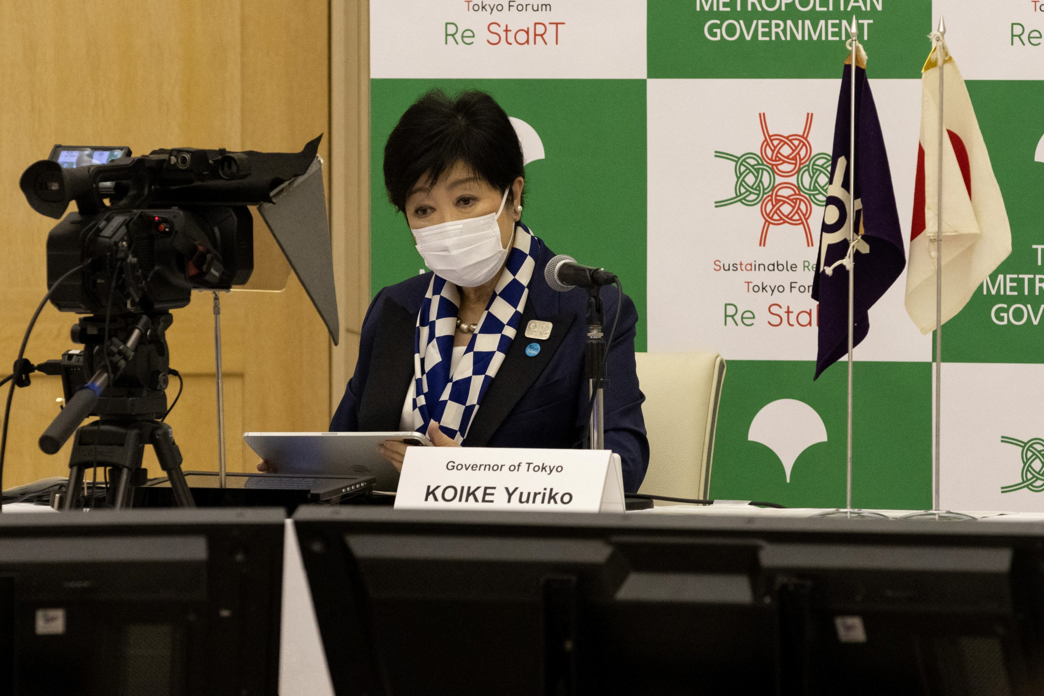 Tokyo Governor Yuriko Koike has pledged to create a sustainable recovery from the COVID-19 pandemic ©Getty Images