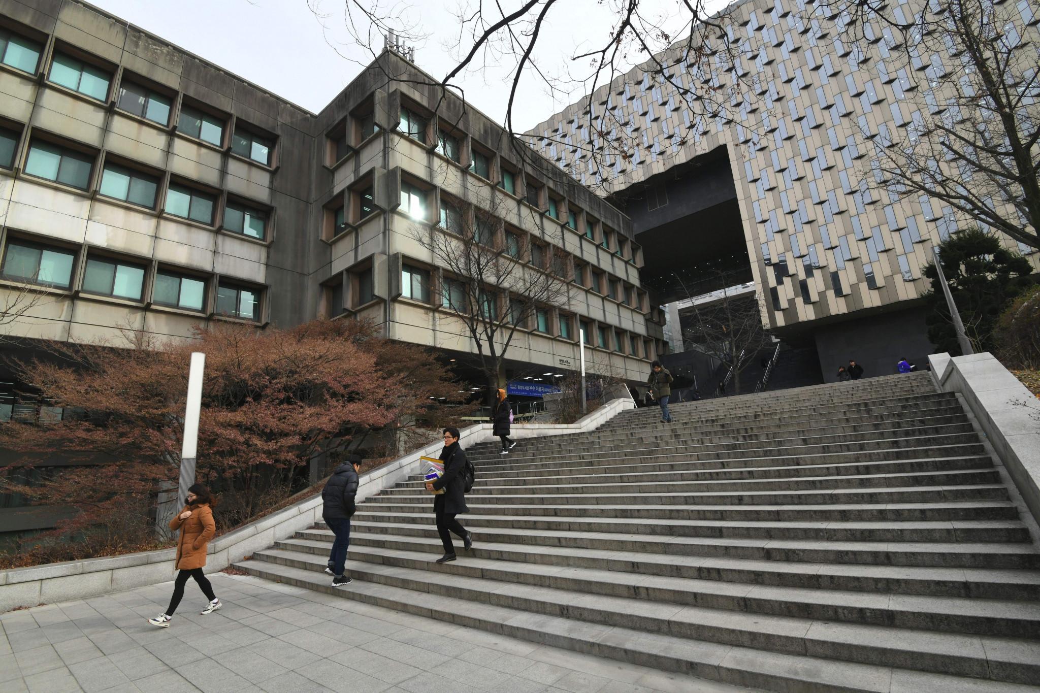 드림 투게더 마스터 프로그램은 한국의 서울 대학교에서 개최됩니다 © GettyImages