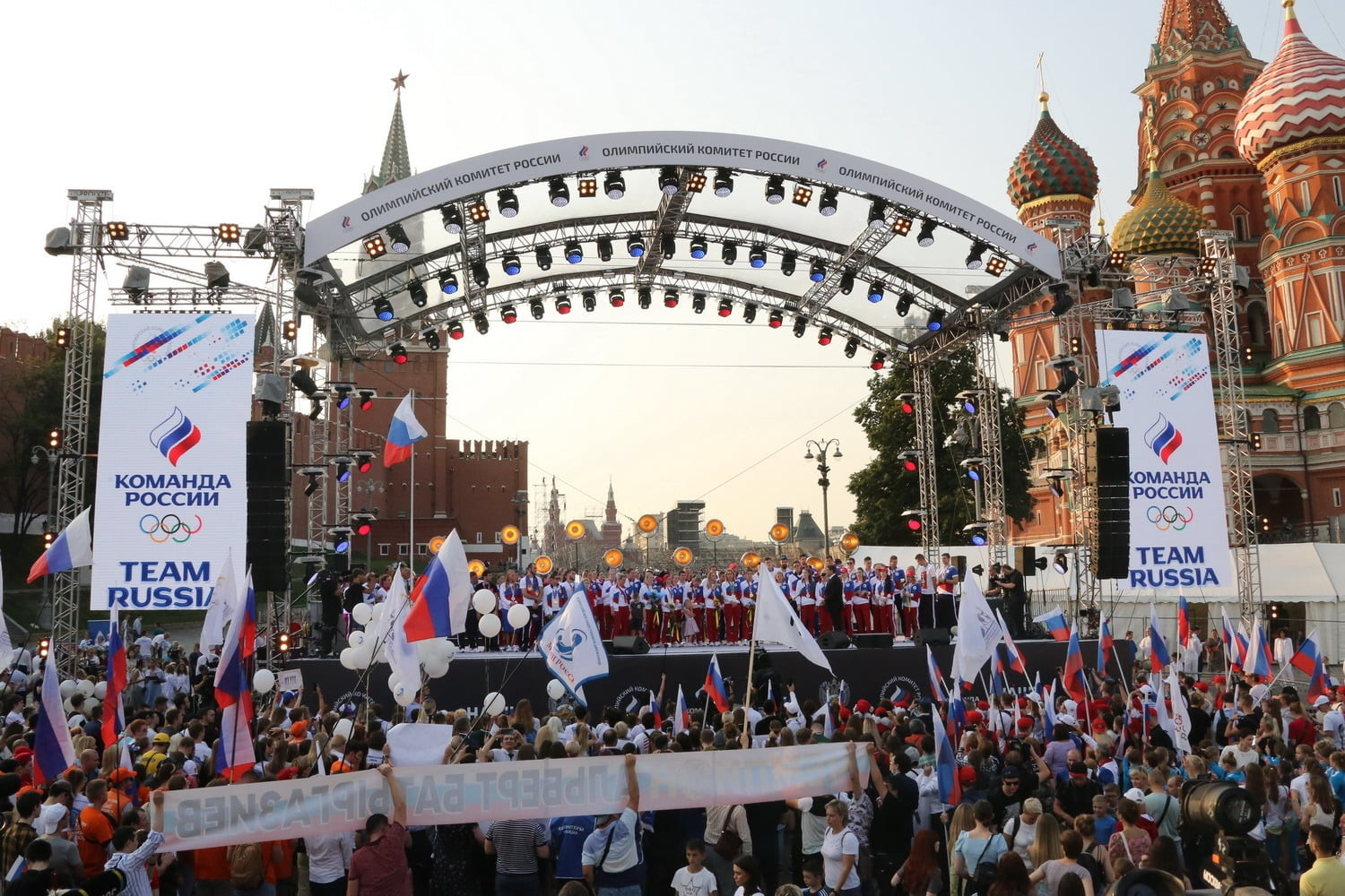 Returning athletes from the Tokyo 2020 Olympics were celebrated in Red Square ©Georgy Bryusov/Facebook