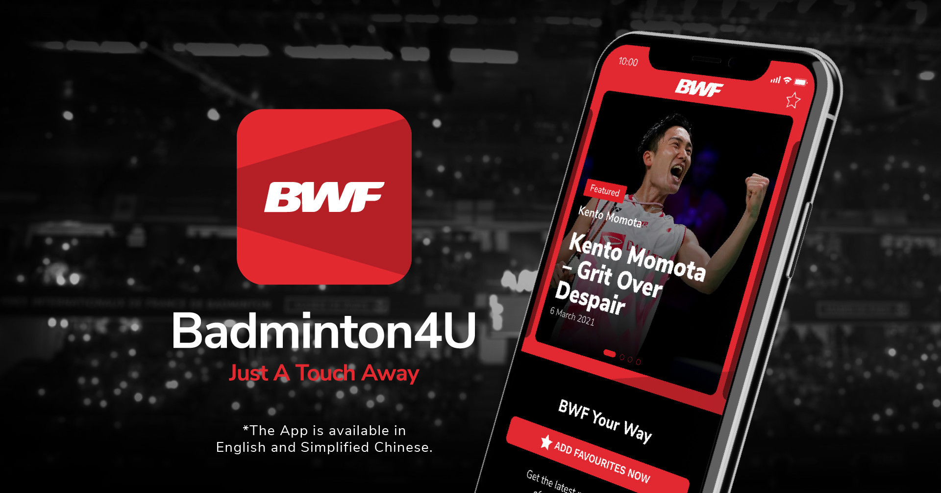 BWF to launch Badminton4U mobile app