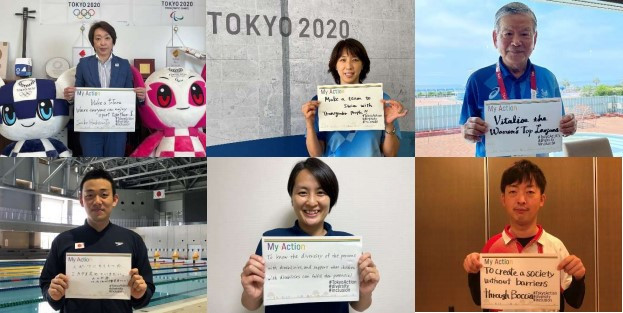 Athletes, coaches and officials share their aims for inclusivity ©Tokyo 2020