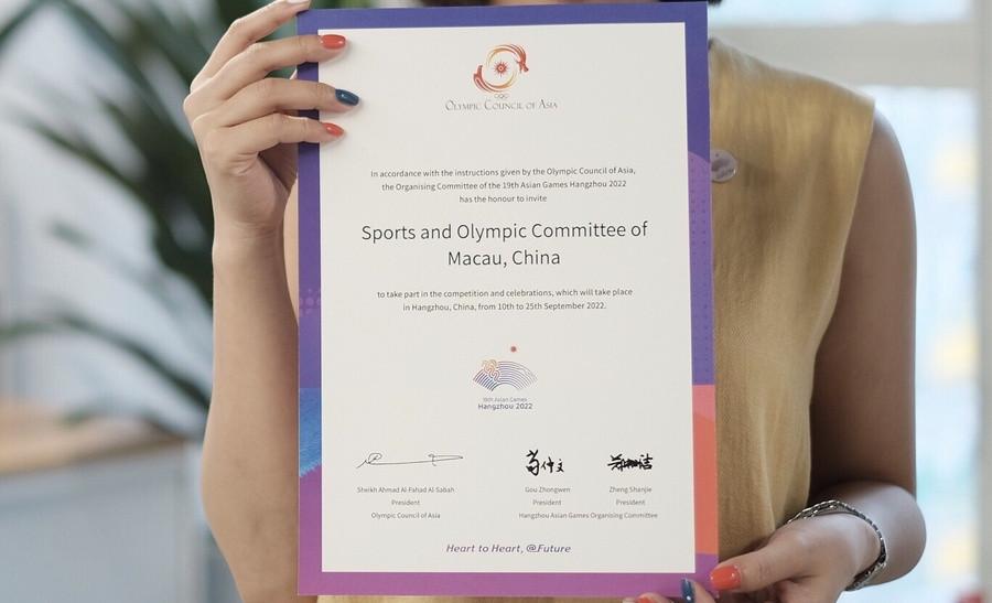 Macau confirms receipt of invitation to Hangzhou 2022 Asian Games