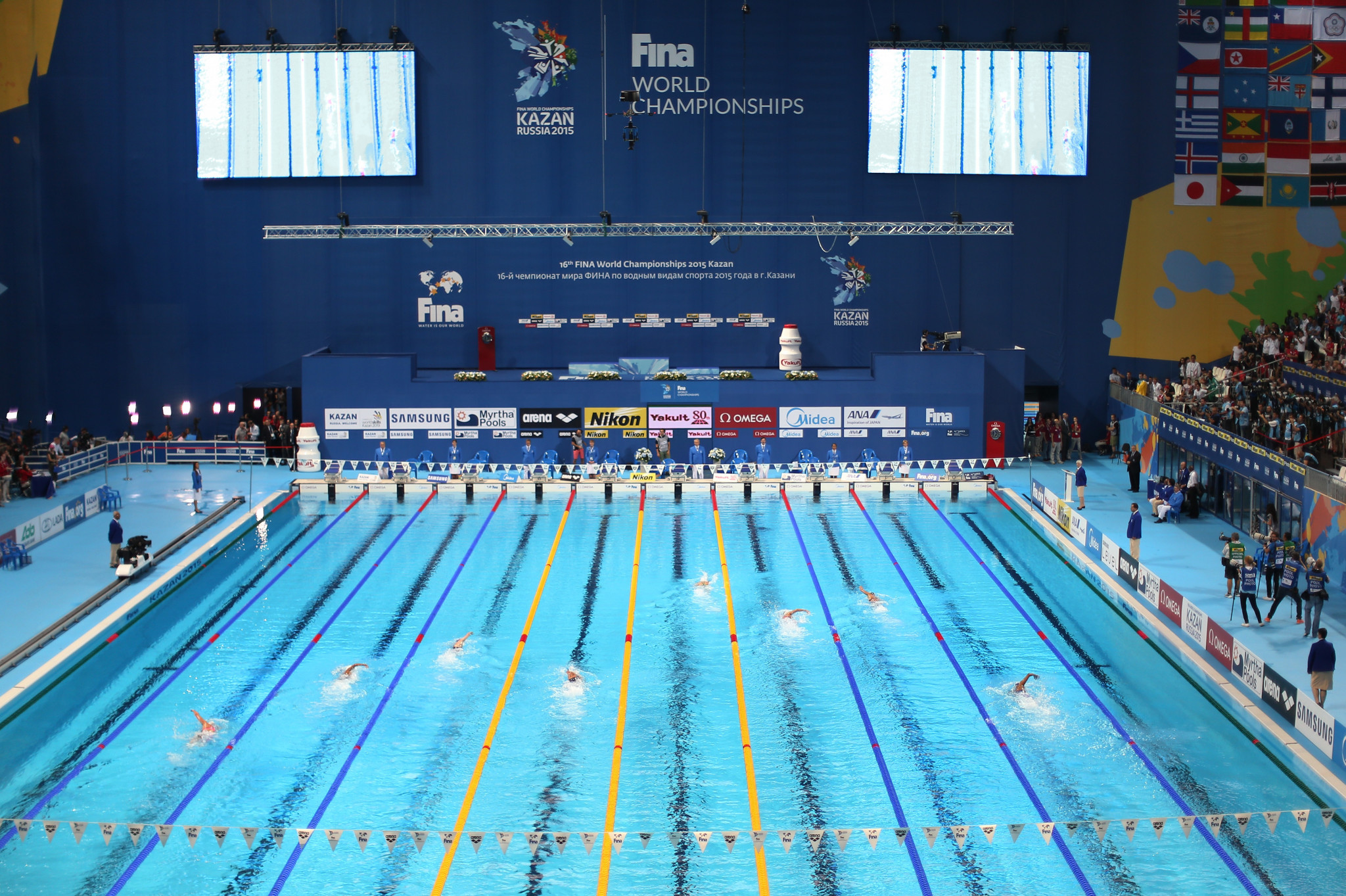 Kazan will host the World Aquatics Championships again in 2025 after successfully doing so in 2015 ©Getty Images