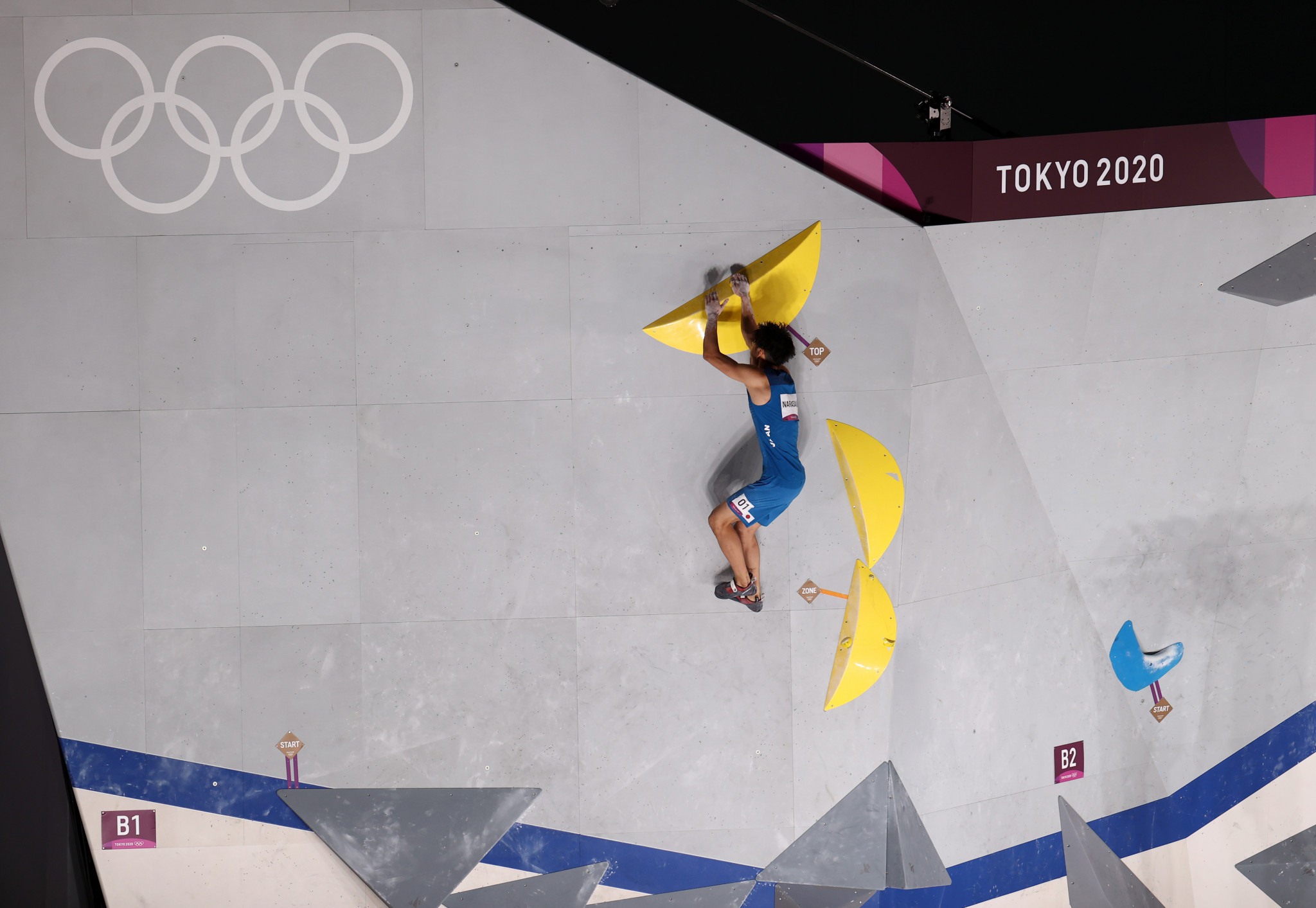 Sport climbing made its Olympic debut at Tokyo 2020 ©Getty Images