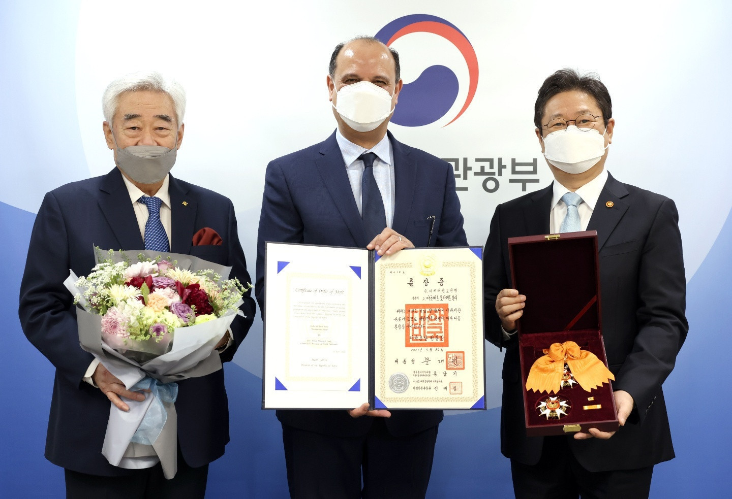 Ahmed Fouly was posthumously awarded the Cheongryong Medal in May but his family could not attend the ceremony in South Korea ©World Taekwondo