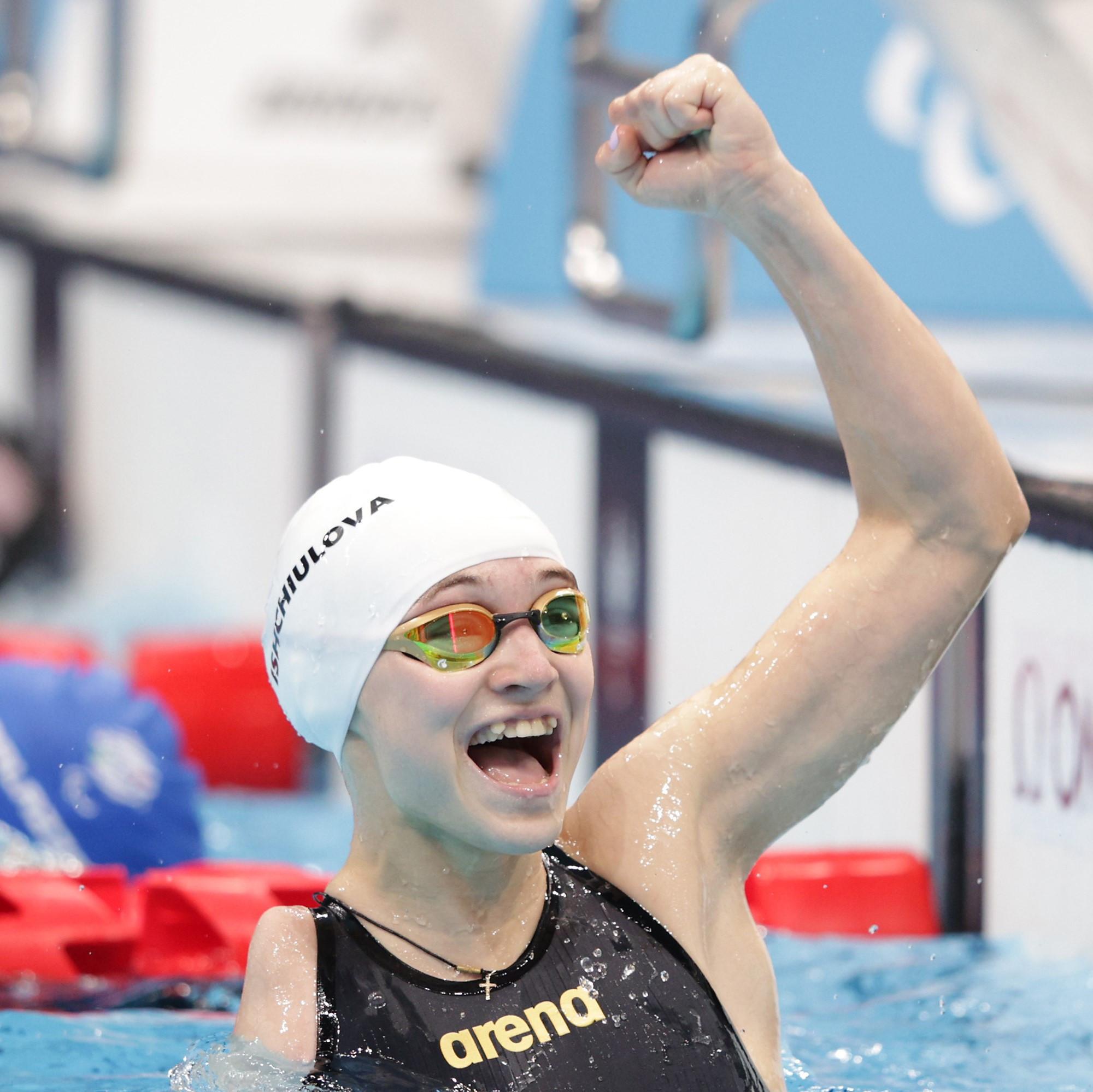 Viktoriia Ishchiulova