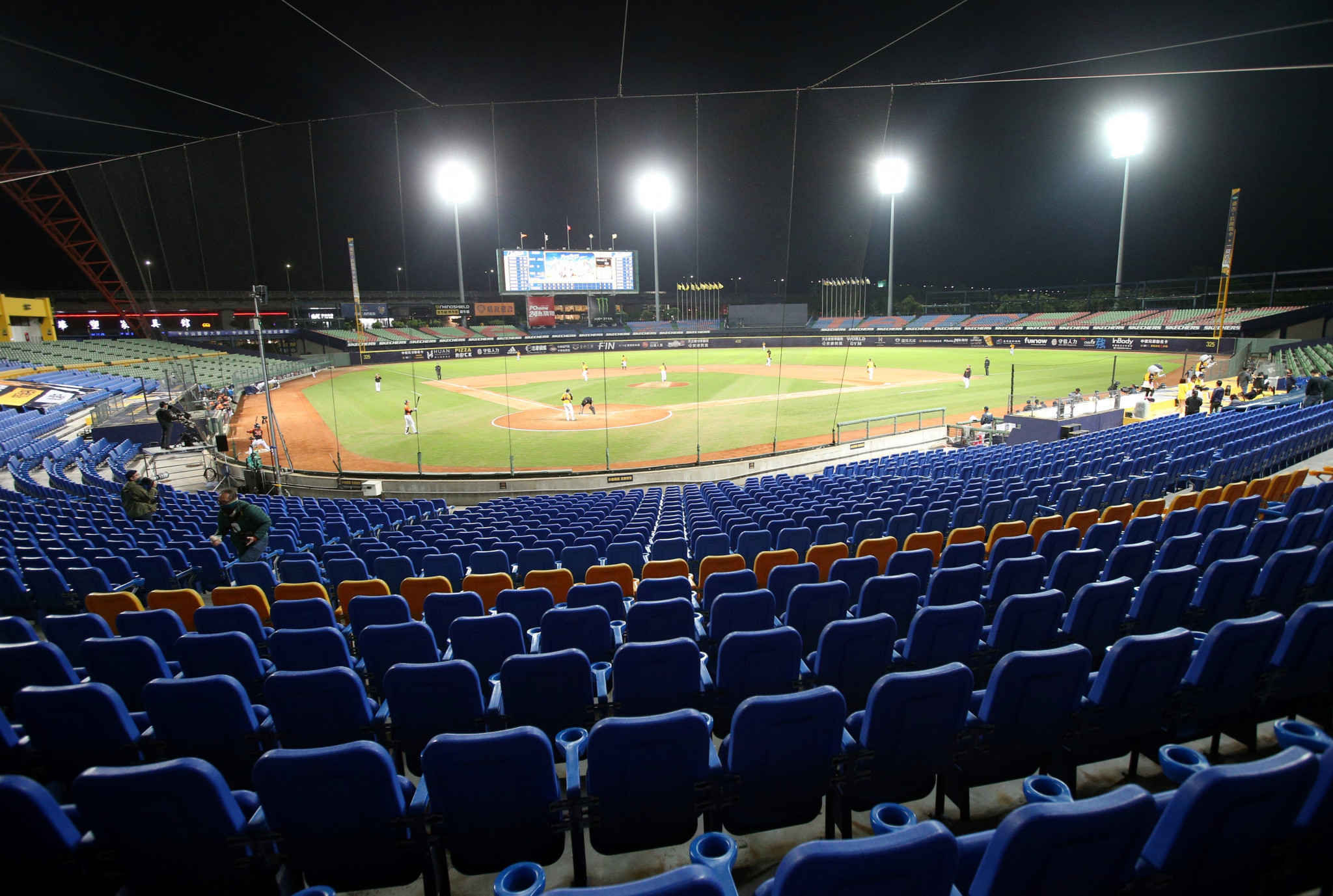 WBSC Under-12s Mixed Softball World Cup in Taichung postponed until summer of 2022