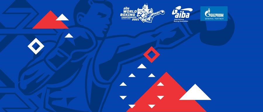 Belgrade unveils logo for 2021 AIBA Men's World Boxing Championships