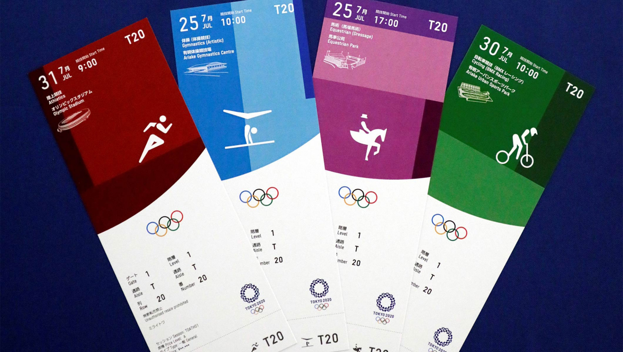 Tokyo 2020 offers fans ticket refunds and commemorative Games tickets