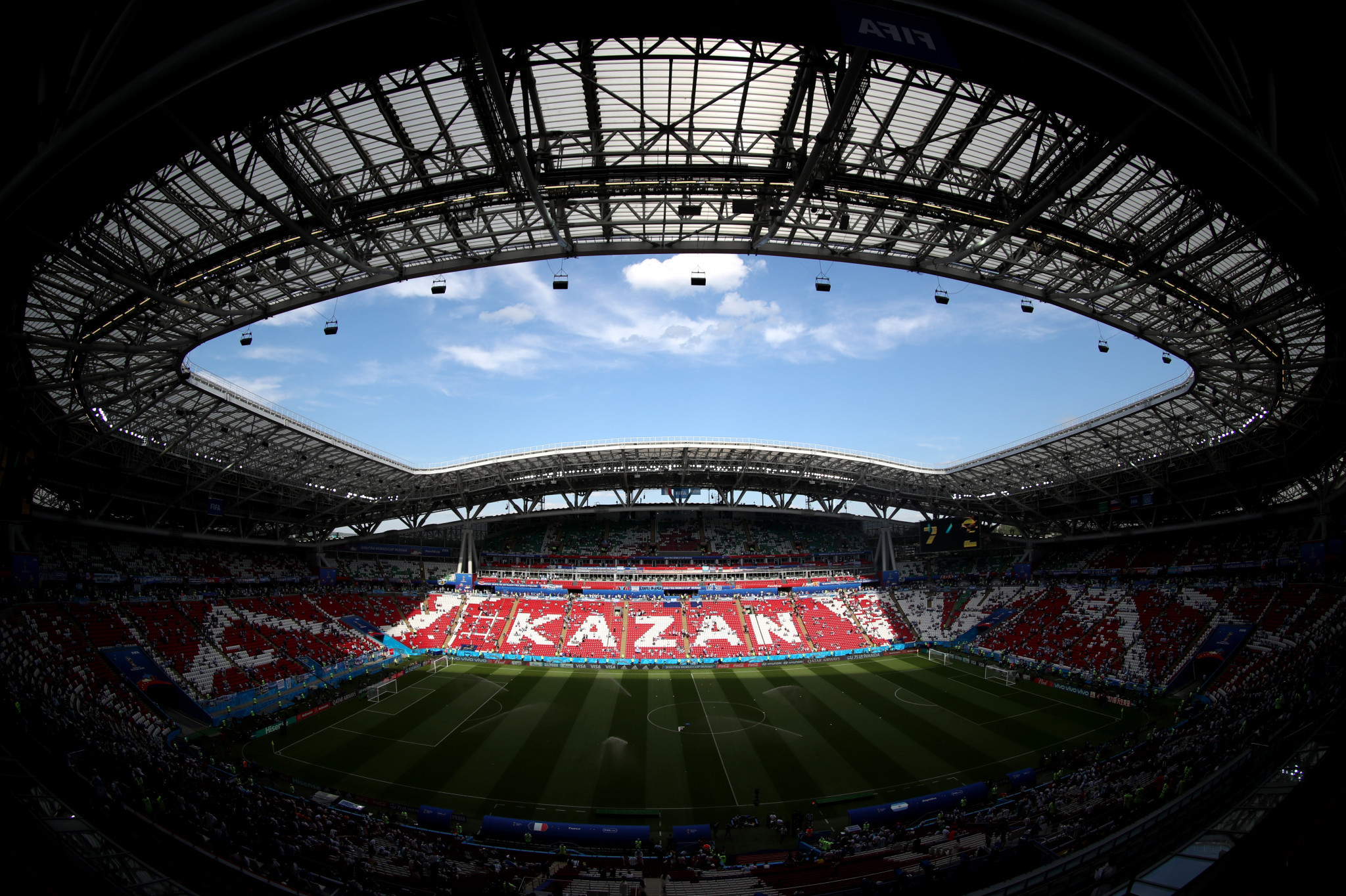 Kazan welcomes inaugural Games of the CIS Countries
