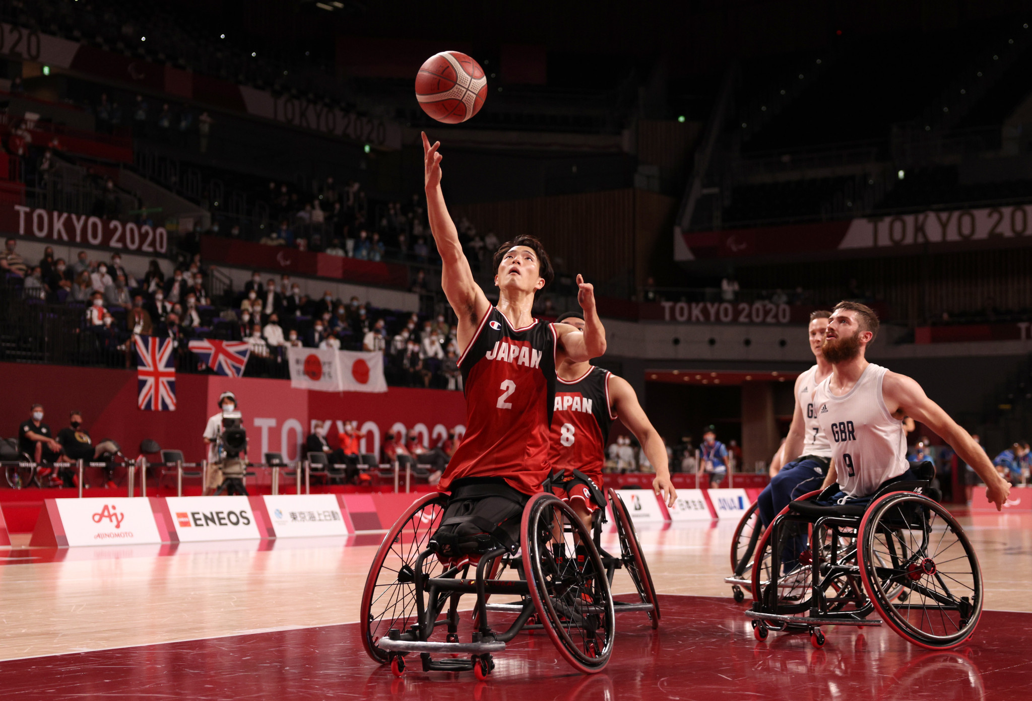 Japan beat Britain in the men's wheelchair basketball semi-finals ©Getty Images