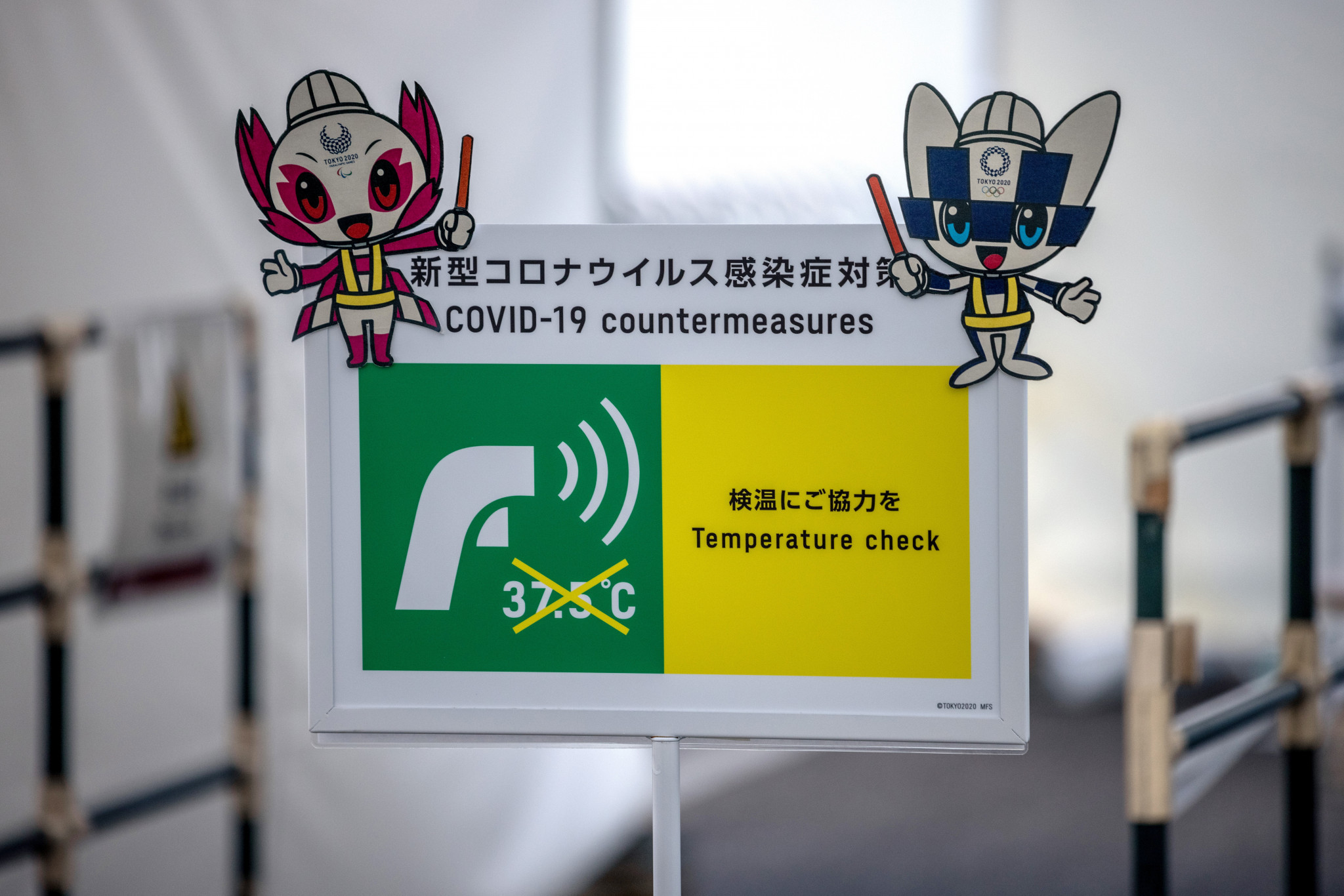 Tokyo 2020 organisers have implemented a series of measures in a bid to reduce the spread of COVID-19 ©Getty Images