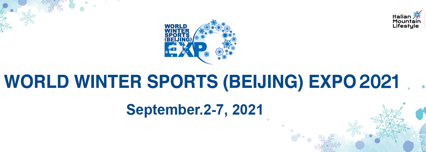 Sixth edition of World Winter Sports Expo held in Beijing prior to Winter Olympics