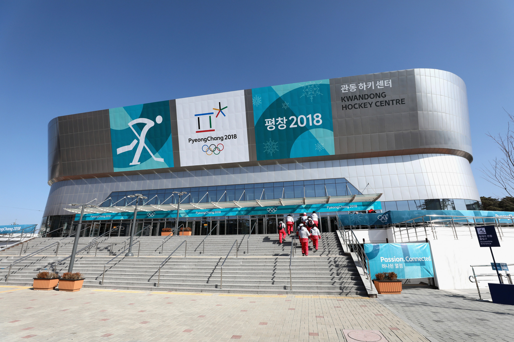 The Gangneung Hockey Centre had initially been due to host the qualification event ©Getty Images