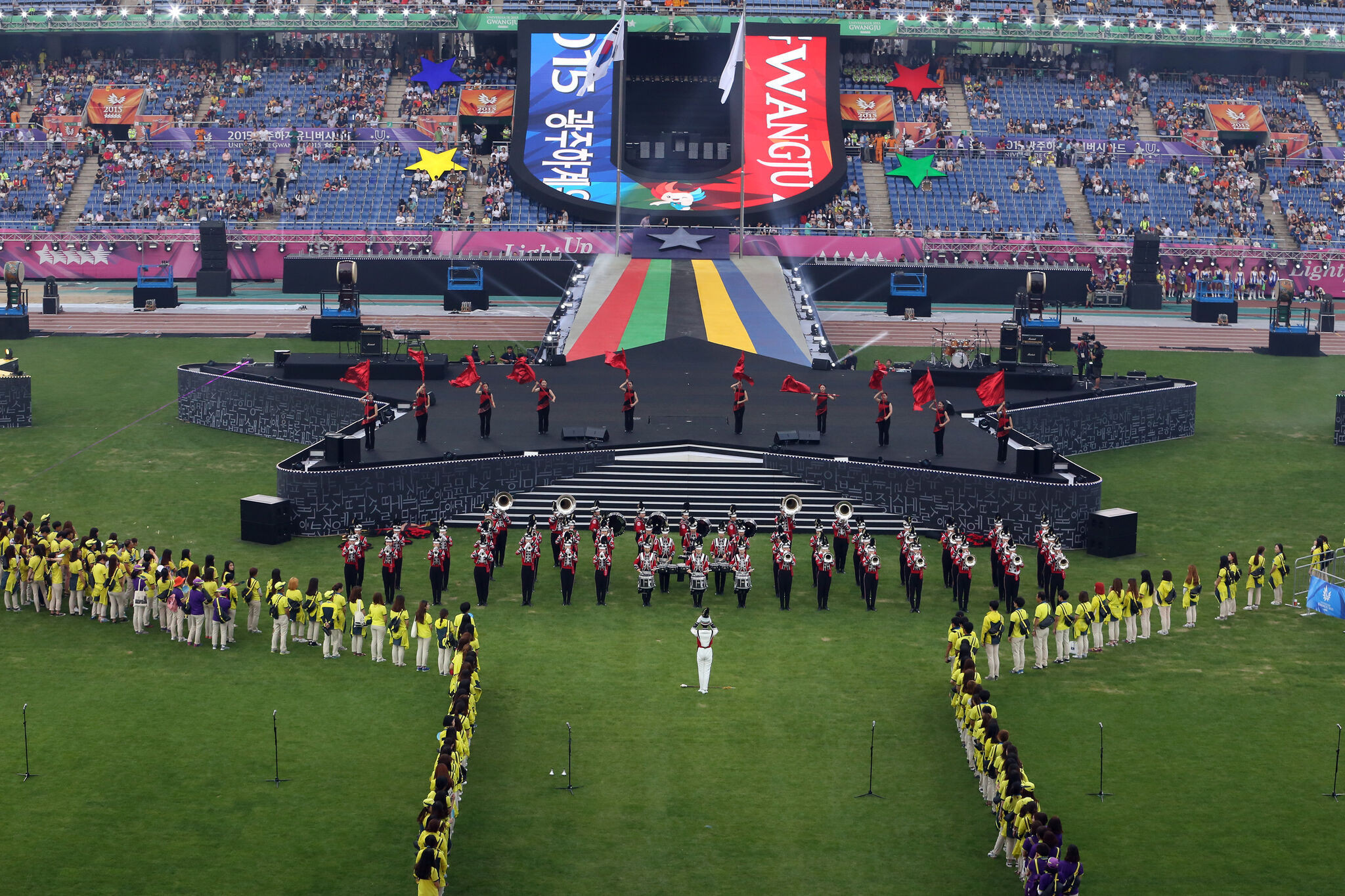 South Korea and US submit bids for 2027 Summer World University Games