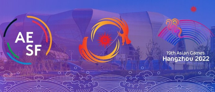 esports titles for Asian Games medal debut announced for Hangzhou 2022