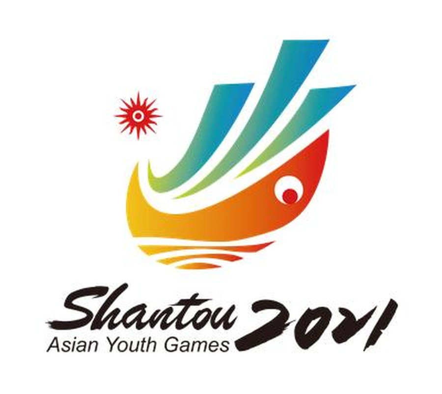 The Shantou 2021 Asian Youth Games have been postponed to December 2022 due to the coronavirus pandemic ©OCA