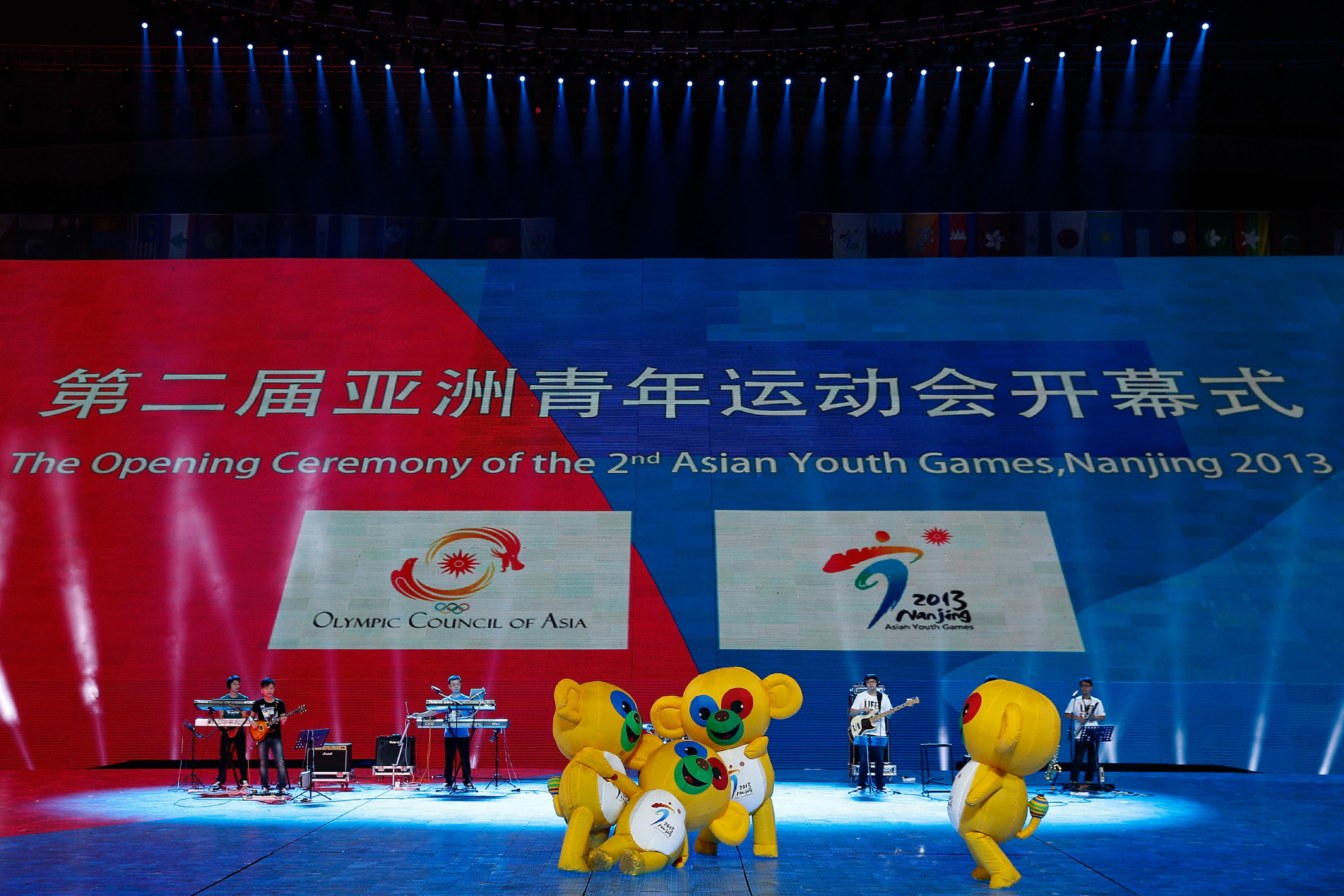 The previous edition of the Asian Youth Games took place in Nanjing, back in 2013 ©Getty Images