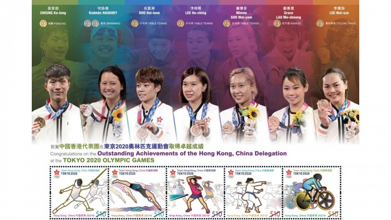 Hong Kong's record-breaking Tokyo 2020 performance to be marked with set of new stamps