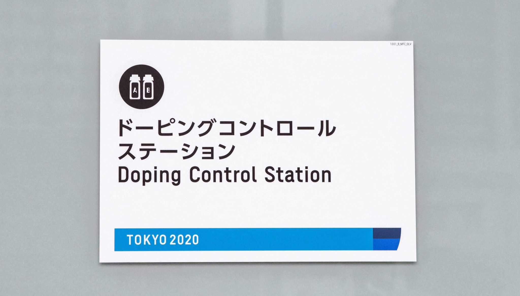 International Testing Agency collects more than 6,000 samples as part of Tokyo 2020 anti-doping programme
