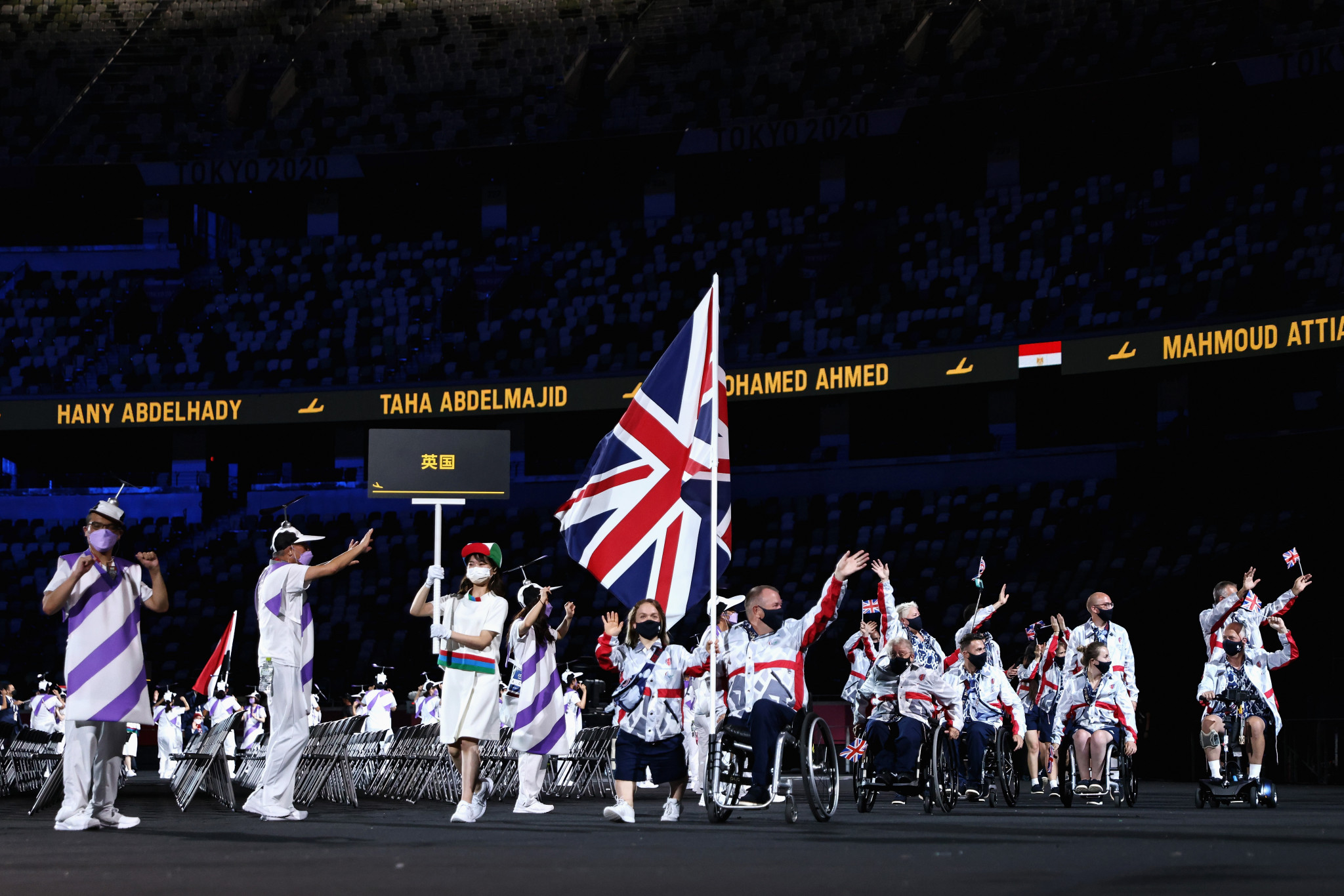 Britain finished second in the medals table at Tokyo 2020, winning 41 golds ©Getty Images