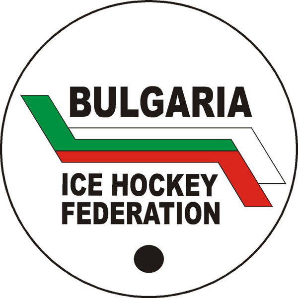Bulgaria to host IIHF Women's World Championship Division III Group A