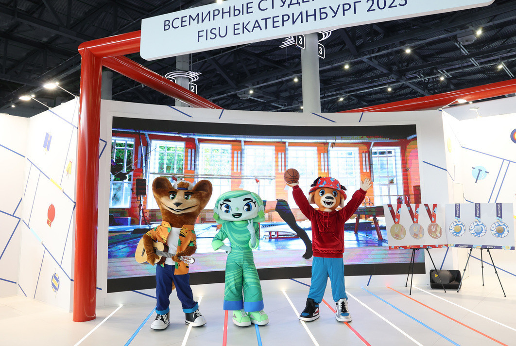 More than 1,000 athletes to compete at All-Russian Student Festival