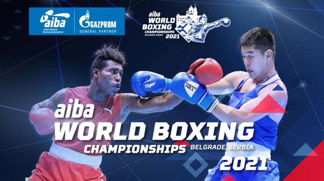 AIBA announce $2.6 million prize purse for Men's World Boxing Championships