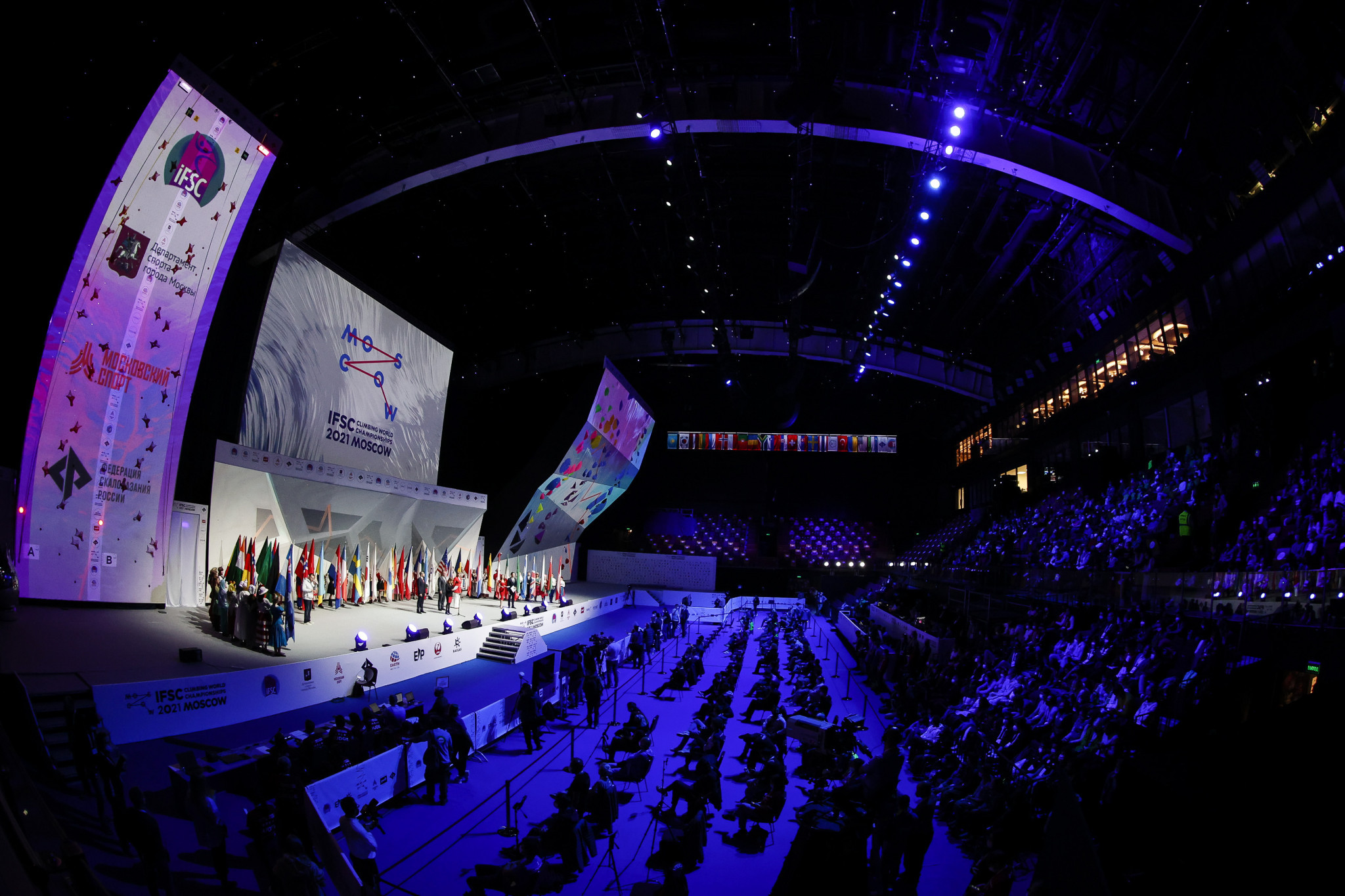 An Opening Ceremony including music, dancing and a Parade of Nations took place at the IFSC World Championships © Dimitris Tosidis/IFSC