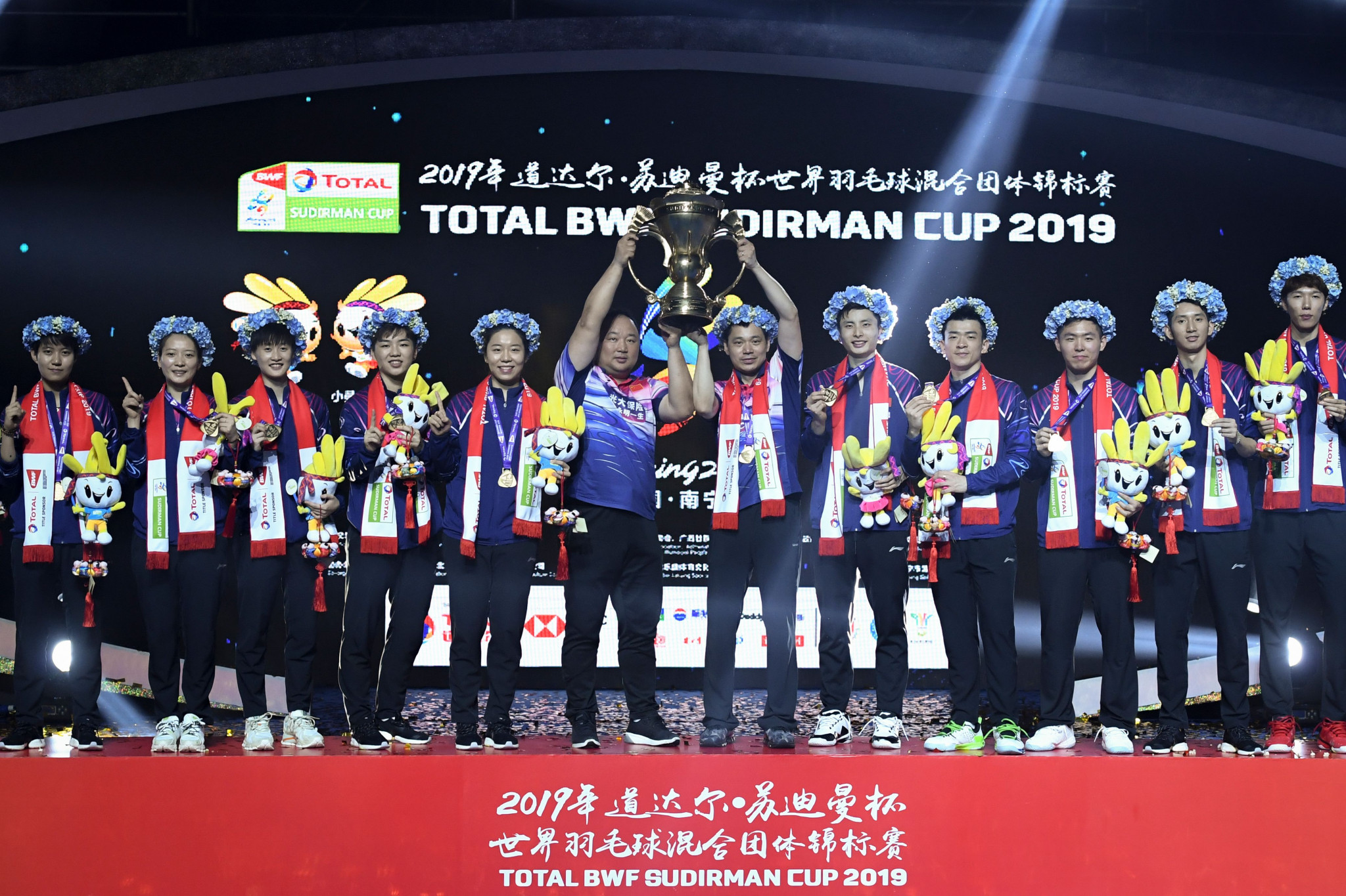 China have won eight of the past nine editions of the event ©Getty Images