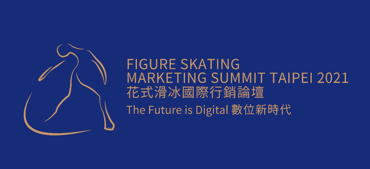 Chinese Taipei Skating Union to host online Figure Skating Marketing Summit this month