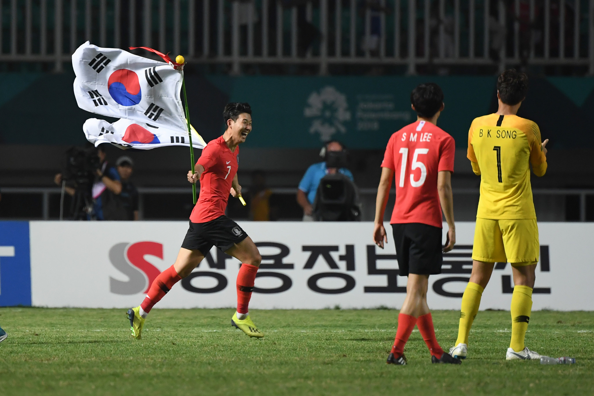 South Korea will hope to win a third consecutive Asian Games title next year at Hangzhou 2022 ©Getty Images