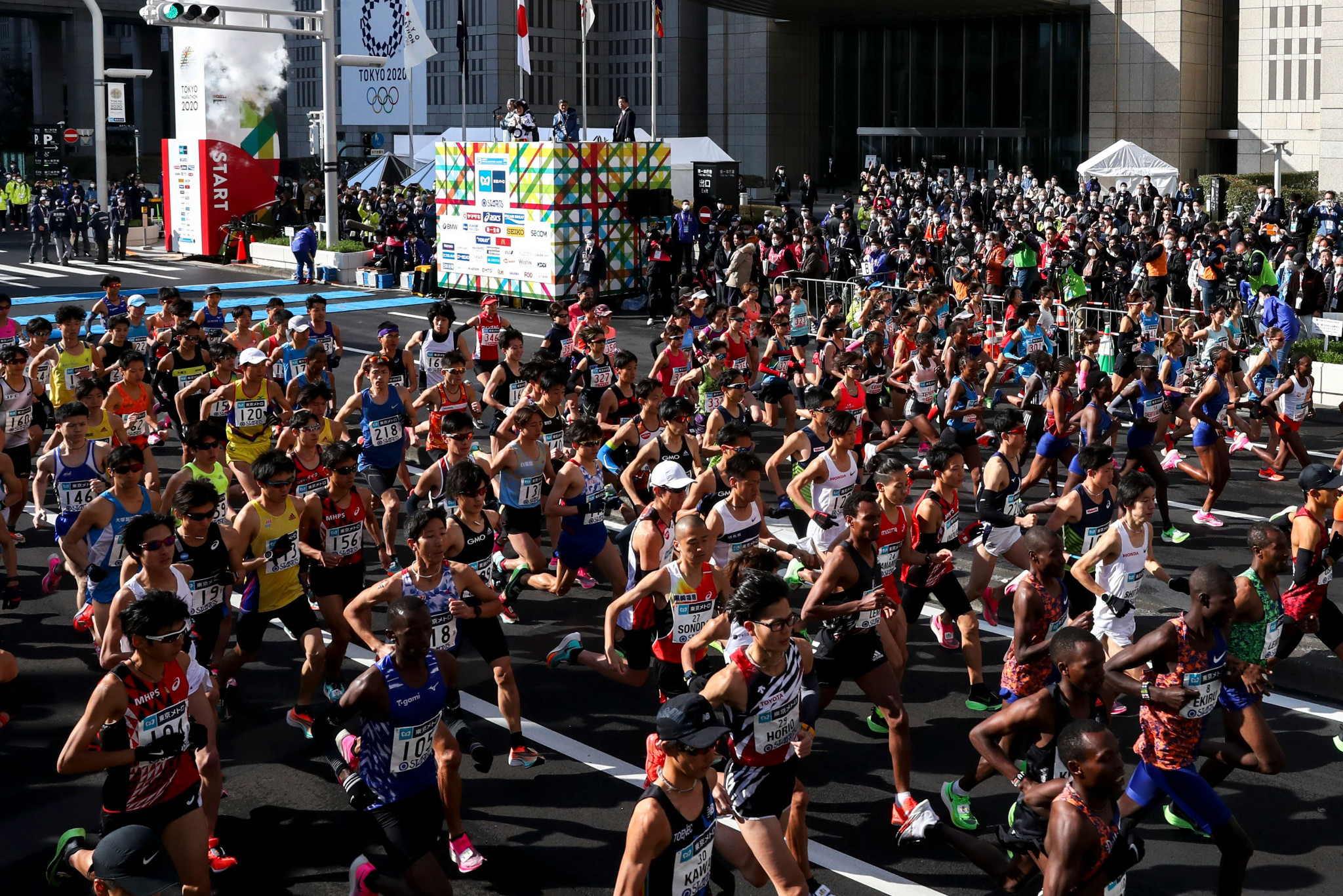 The 2022 edition of the Tokyo Marathon has been cancelled to accommodate the 2021 edition in March ©Getty Images