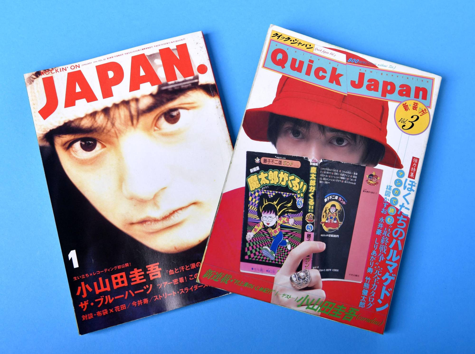 Keigo Oyamada gave the interviews to two Japanese magazines in 1994 and 1995 ©Twitter