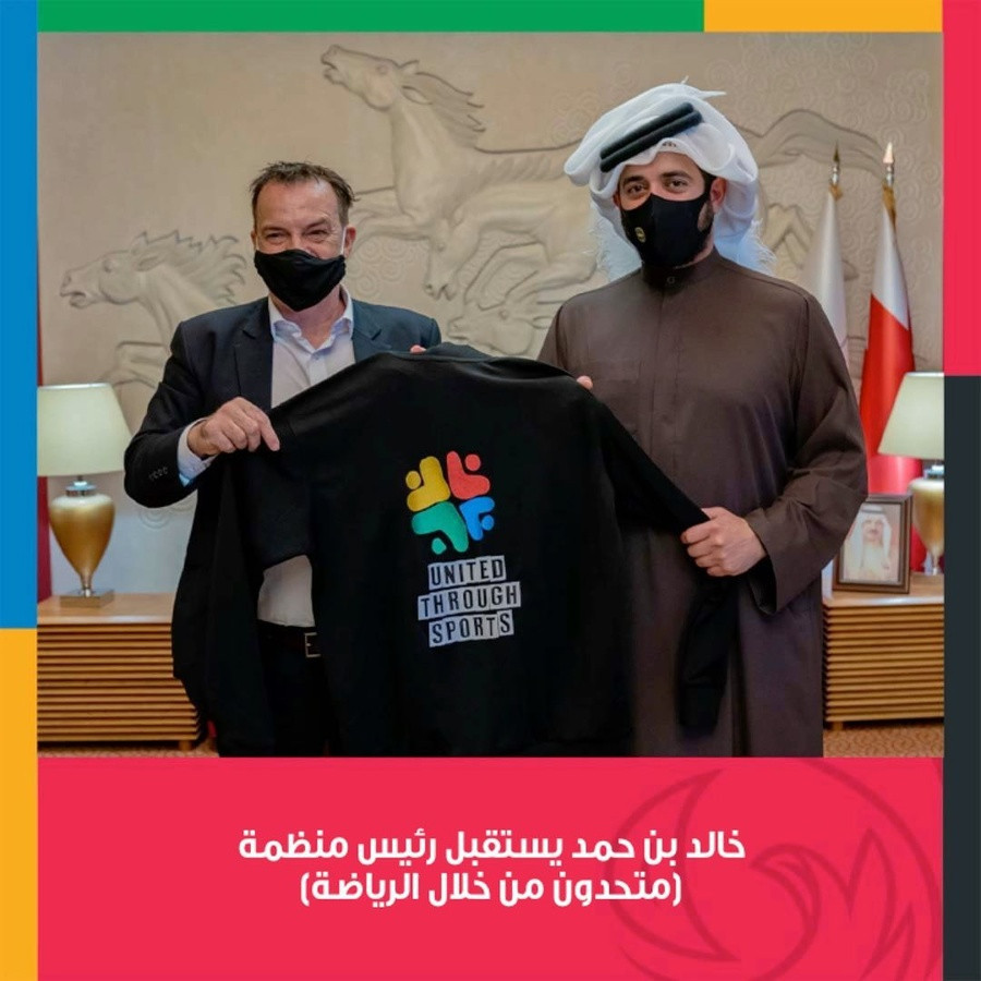 Bahrain Olympic Committee signs MoU with United Through Sports