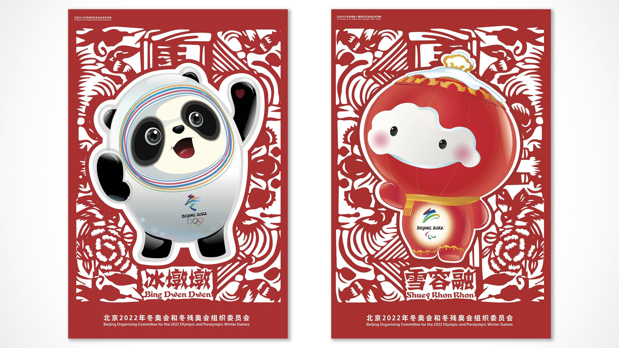 Official posters for Beijing 2022 Winter Olympics and Paralympics revealed
