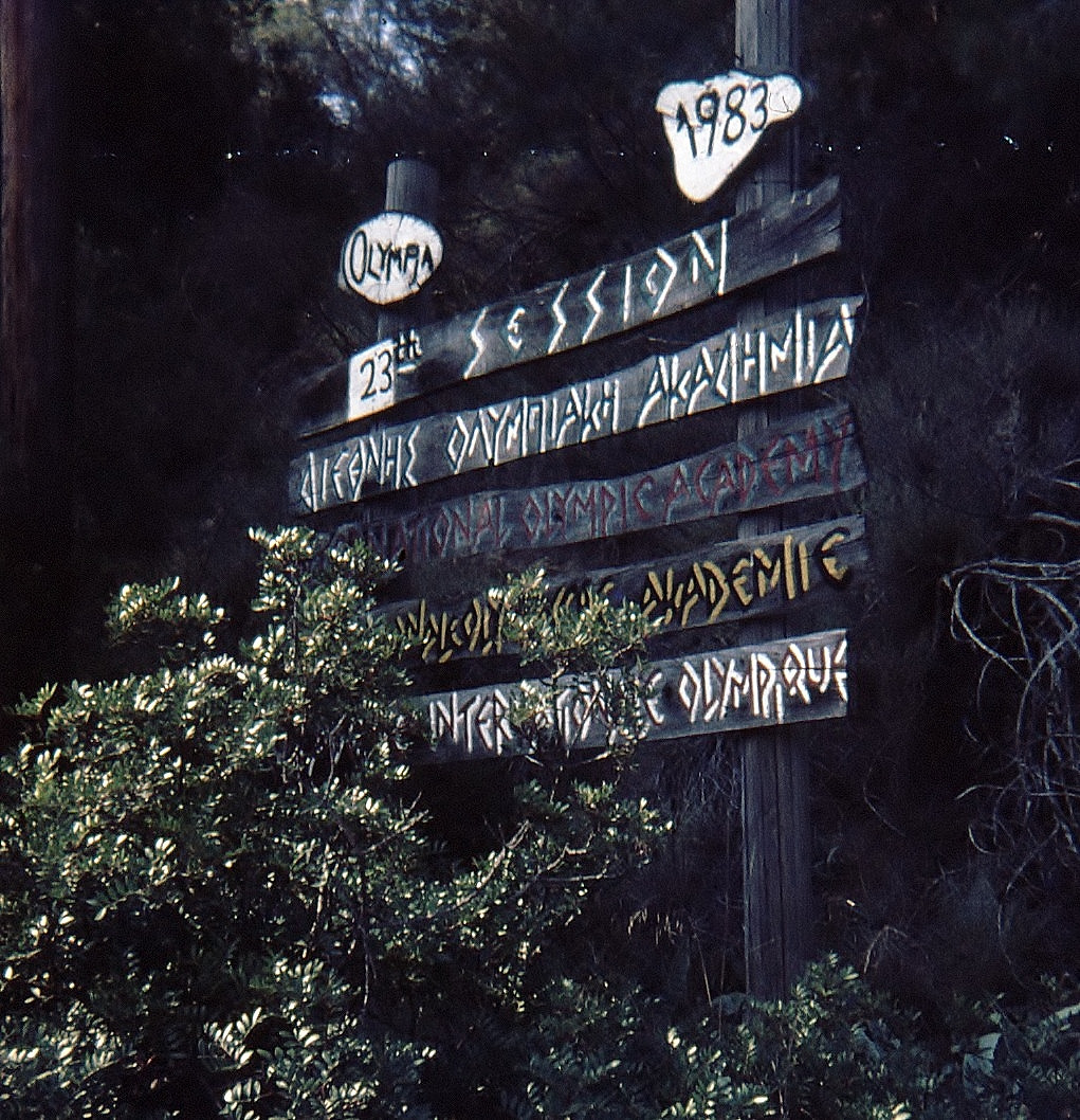 A rustic sign was a feature of the first 25 years of the IOA ©Philip Barker