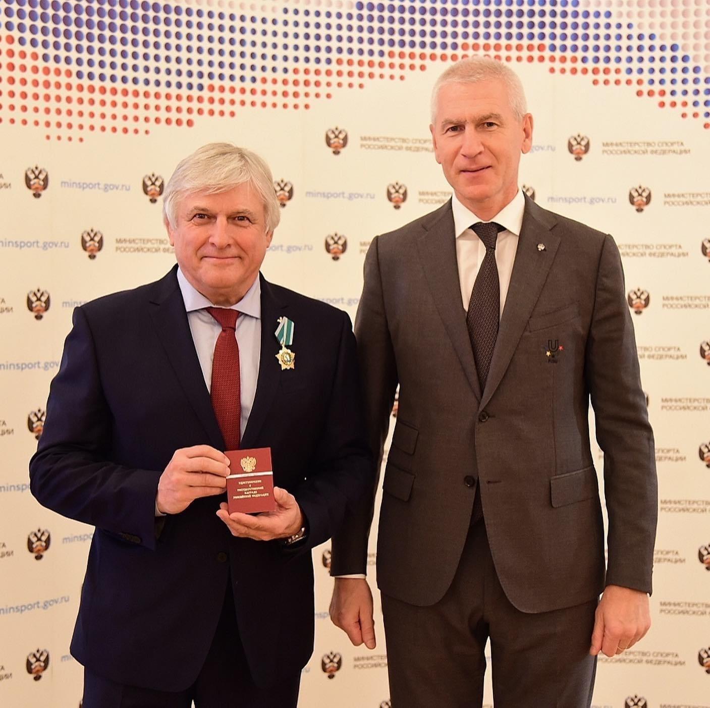 FISU secretary general Saintrond awarded Order of Friendship accolade by Russia