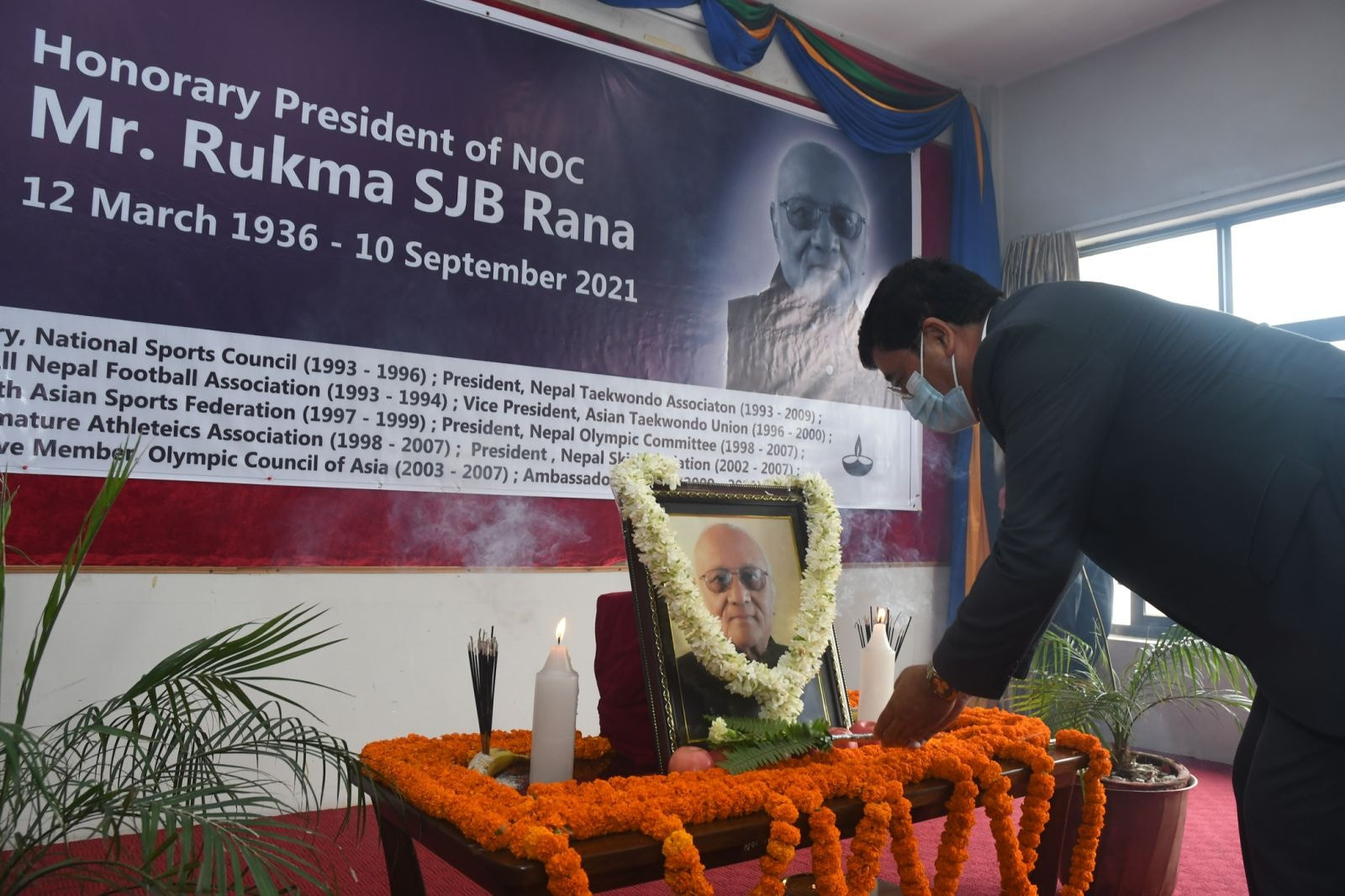 Former Nepal Olympic Committee President Rana dies at 85
