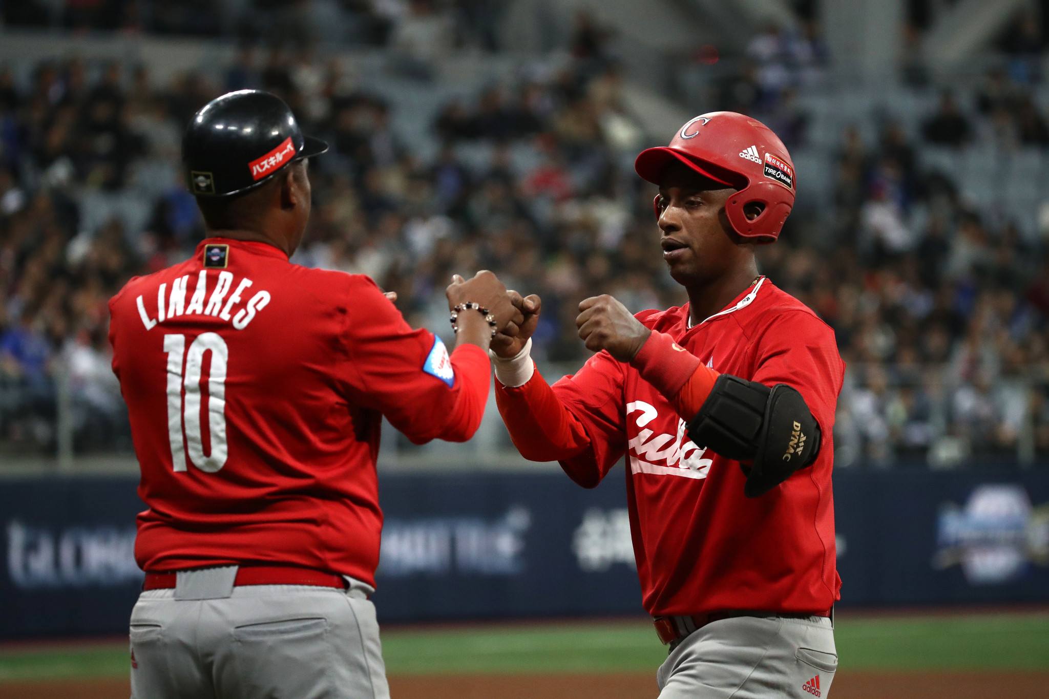 Cuba, Chinese Taipei secure final super round spots at Under-23 Baseball World Cup