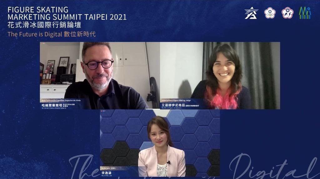 Virtual judging among key topics at Chinese Taipei Skating Union summit