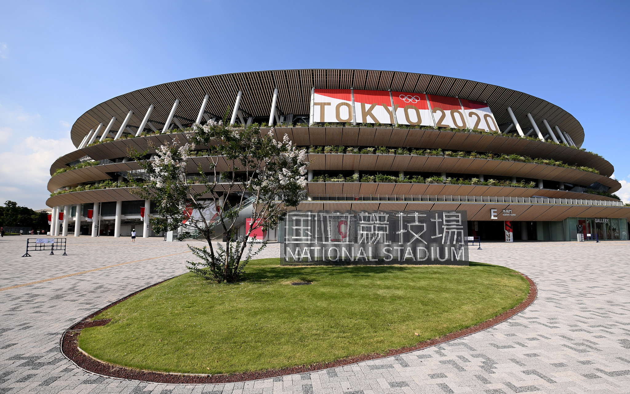 Tokyo 2020 confirms hospitalisations due to COVID five times more than previously reported