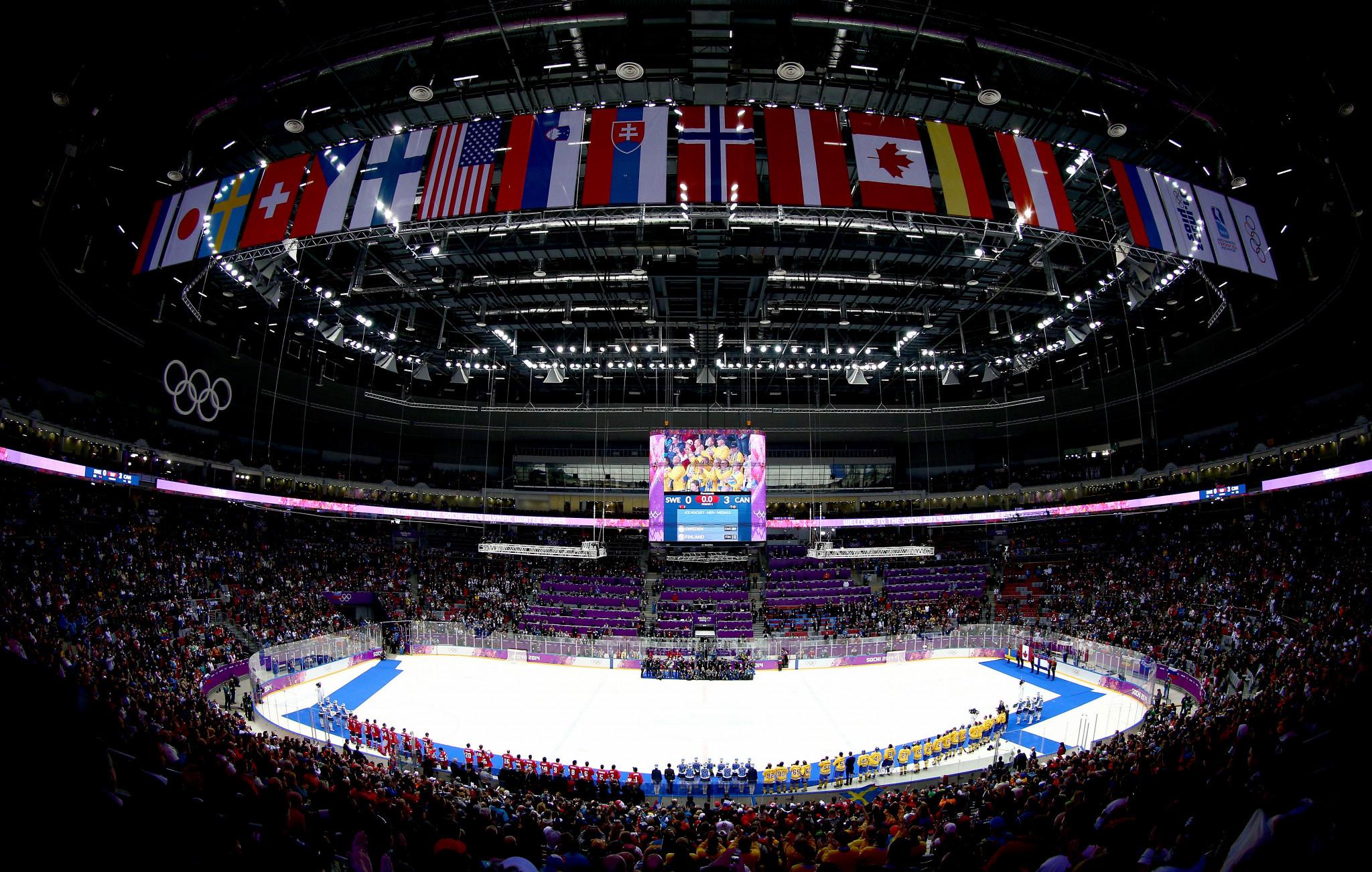 Russia to play 2023 IIHF World Junior Championship matches in Novosibirsk following WADA ban