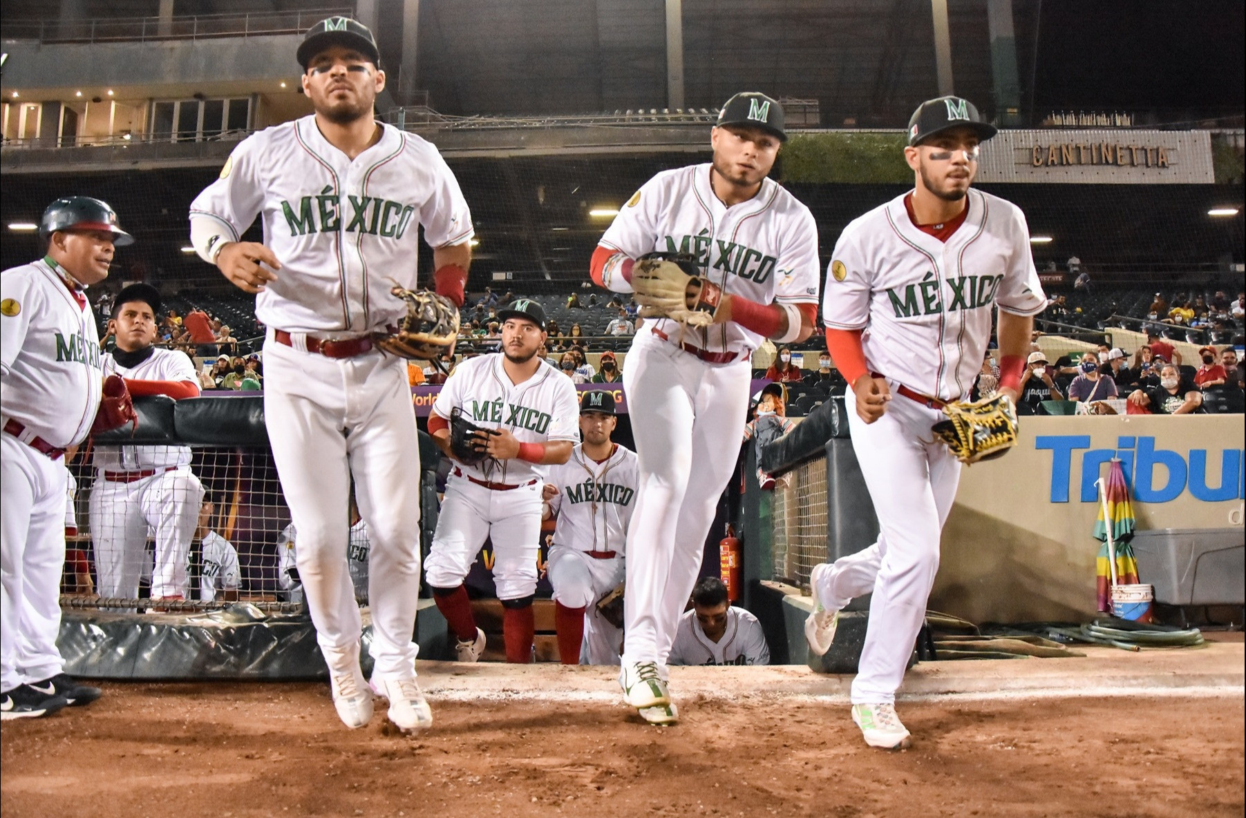 Mexico did stage the Under-23 Baseball World Cup in the last fortnight ©WBSC