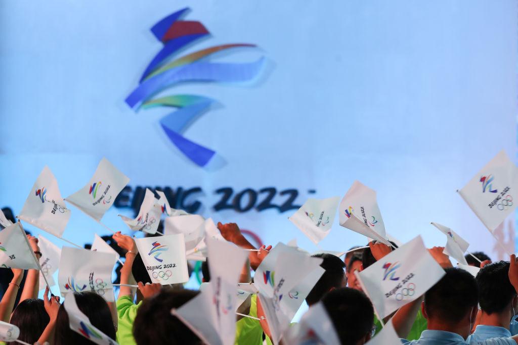 FIS opens new office in Beijing as Winter Olympics near
