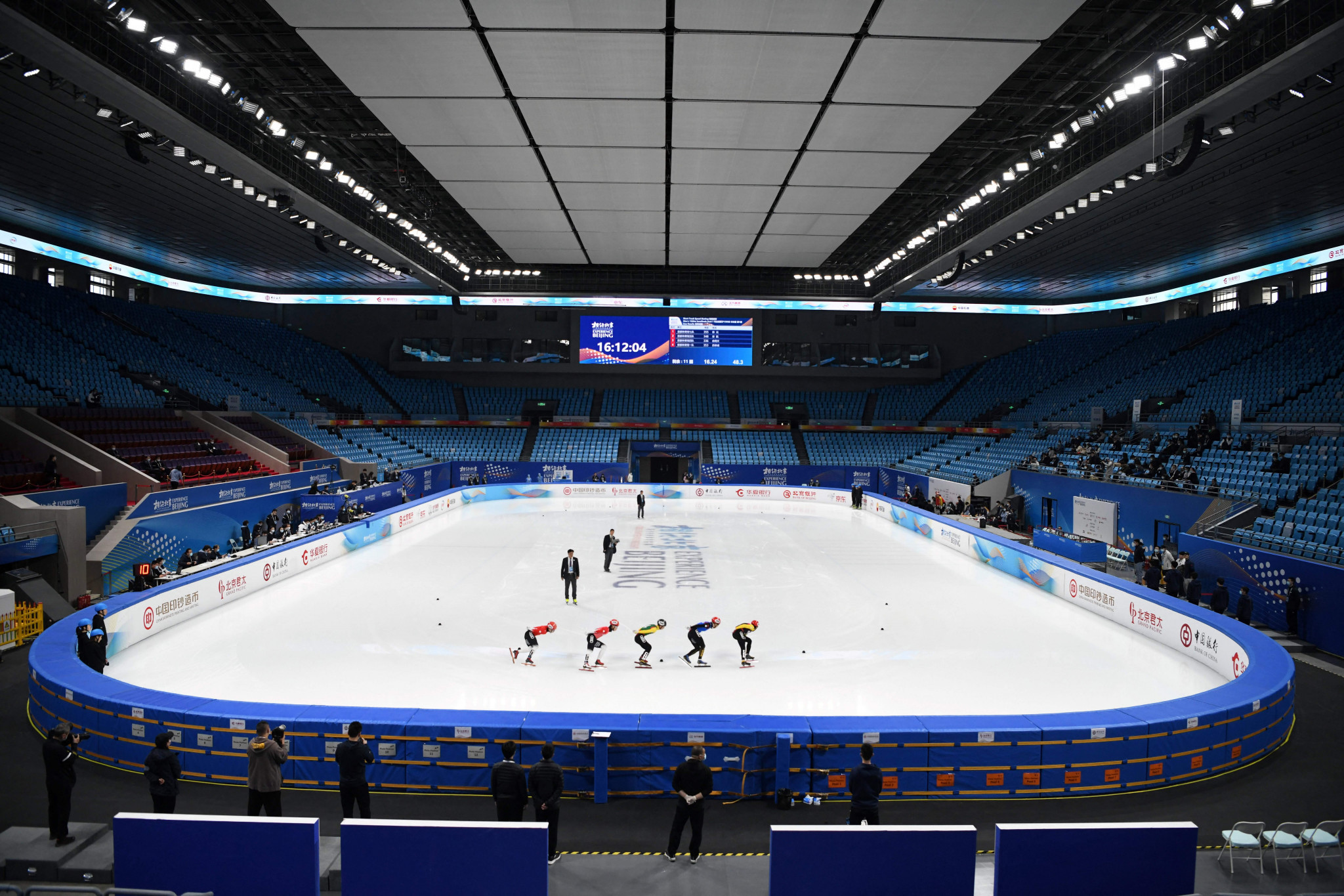 Organisers say spectators may be able to attend Beijing 2022 test events