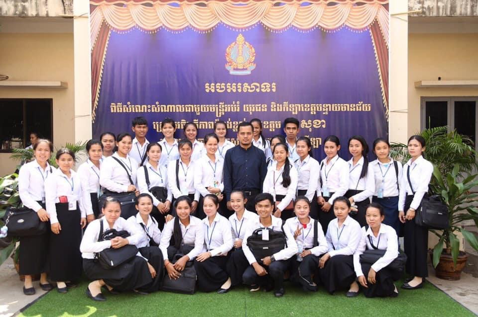 Cambodian university athletes could be integral to youth development according to the CSSF President ©FISU
